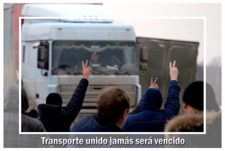 Transporte unido jamás será vencido