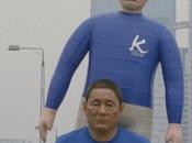 Kantoku Banzai! 2007
