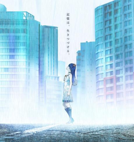 El juego Shometsu Toshi para smartphones sera adaptado al anime