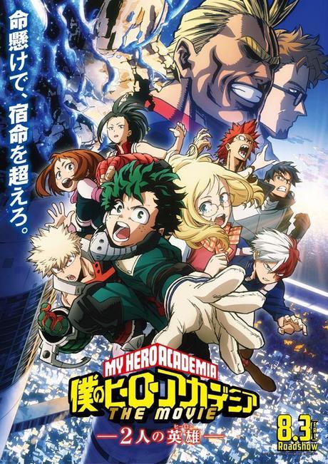 Poster oficial para la película de Boku no Hero Academia: The Two Heroes