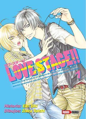Reseña de manga: Love Stage!!  (tomo 1)