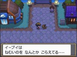 Rumores apuntan a mañana para la presentación de Pokémon de Nintendo Switch