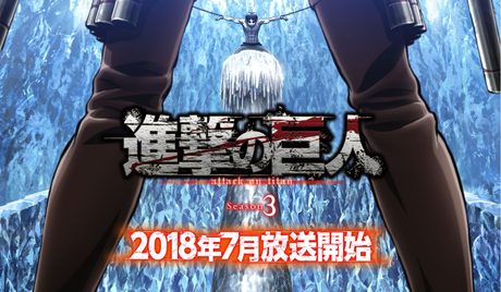 Shingeki no kyojin parece haber confirmado los arcos de la temporada 3