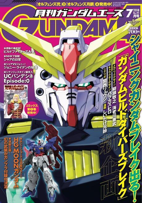 Gundam tendrá un nuevo manga para este año