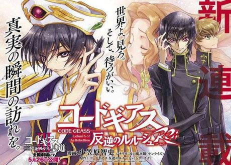 Code Geass tendra un nuevo manga