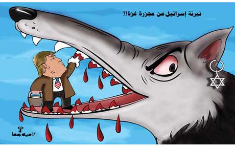 Aumento de caricaturas antisemitas en  medios árabes después del traslado de la embajada de EE. UU. a Jerusalem.
