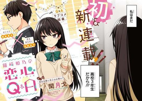 La autora Gekka URU estrena el nuevo manga Shinozaki Himeno no Koigokoro Q&A