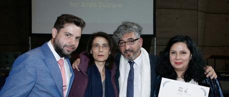 Cine Fértil, distinguido por la UNESCO