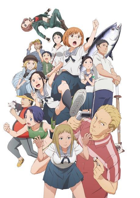 Fecha de estreno para el anime Chio-chan no Tsuugakuro