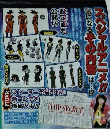 Diseños y fecha de estreno para el anime Dragon Ball Heroes