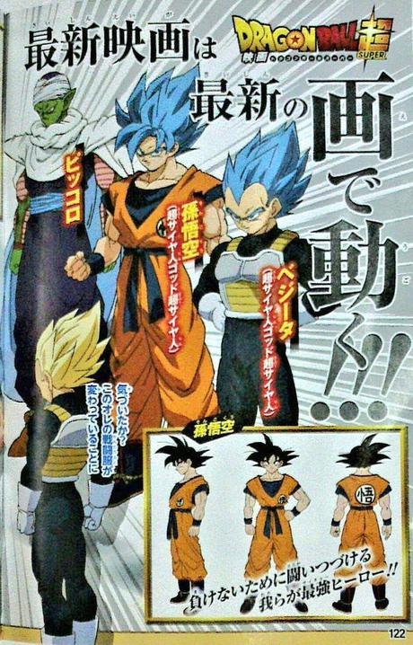 Se ha revelado los nuevos diseños de Super Sayajin Blue de Goku y Vegeta