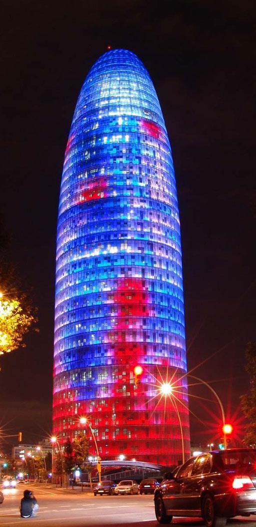 Proyecto de interiorismo de la torre agbar en barcelona - Estudios de interiorismo en barcelona ...