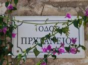 emoción caminar Atenas (Parte III)
