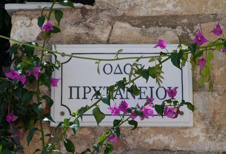La emoción de caminar Atenas (Parte III)