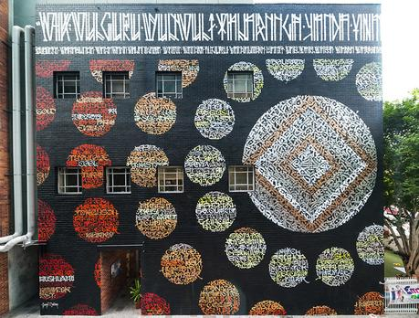 said dokins mural