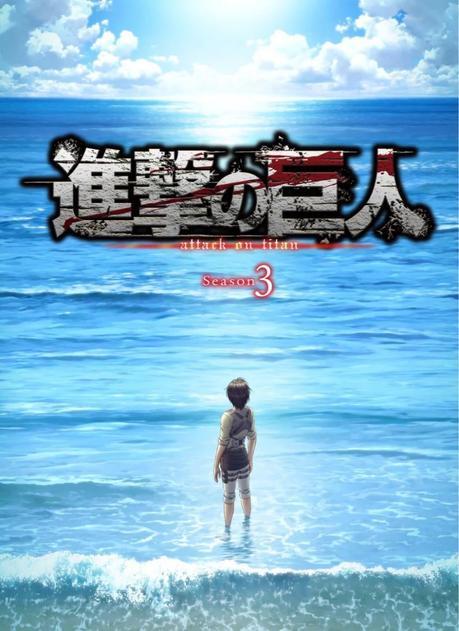 Shingeki no Kyojin regresa el próximo abril!!