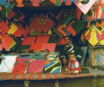 Indian Kite Store