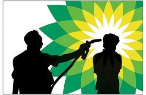 Publicidad engañosa en los vuelos de BP