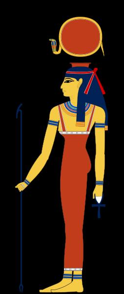 File:Hathor.svg