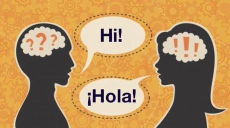 El Inglés Es Una Asignatura Pennte Y Aprenderlo No Misión Imposible Aunque O A Todo Hay Que Dedicarle Tiempo