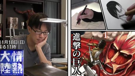 El manga Shingeki no Kyojin se adentra en su arco final