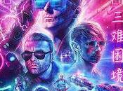 Muse Break (2018)