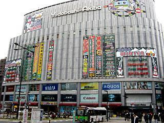 Hobby Off Tokyo Akihabara