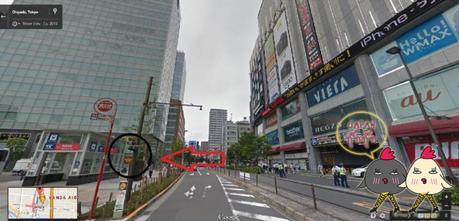จากสถาน Jr Akihabara ออกประต Central Gate ออกมาป บจะมองเห นร าน Yodobashi Era อย ขวาม อ เด นตรงออกมาน ดเด ยวค ะถ งเลย ร านจะอย ในต กฝ งตรงข าม