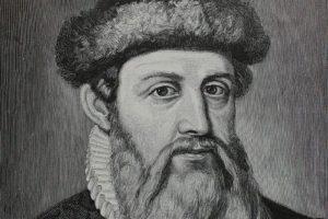 Historia de la imprenta: ¿un invento religioso?
