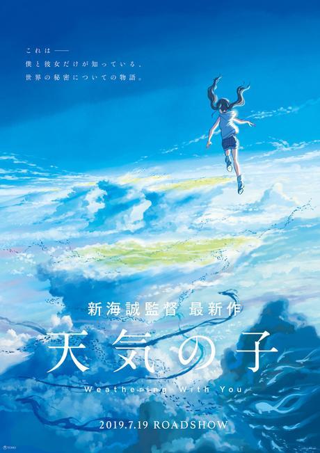 Tenki no Ko: Weathering With You (Weather Child: Weathering With You) de makoto shinkai