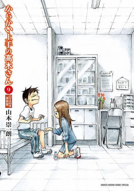 El manga Karakai Jozu no Takagi-san tendrá un anuncio importante en enero