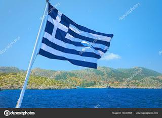 Todos somos griegos