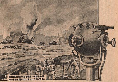 Ku-Go, el rayo mortal de los japoneses