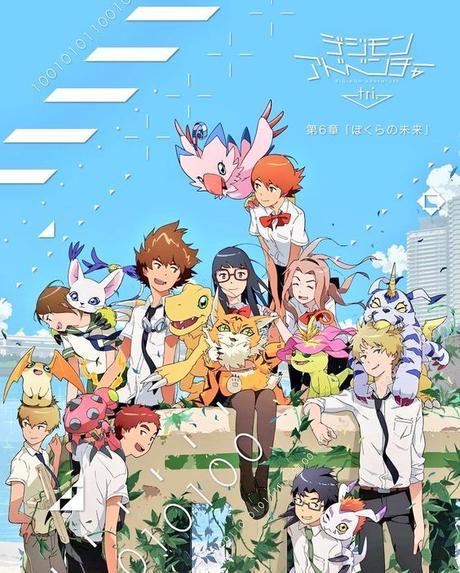 Digimon tri