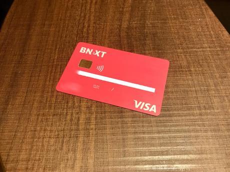 Cómo funciona la tarjeta Bnext. Mi opinión