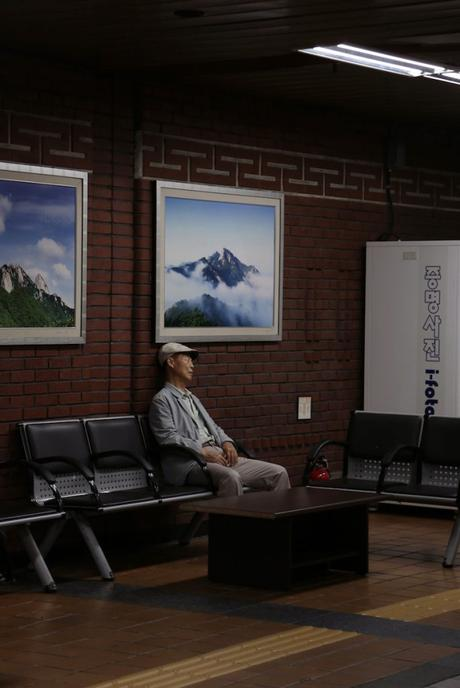 Centro Cultural Coreano expone 'Lejos', de nuestra alumni de cine Laura Lloris