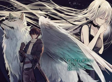 La novela ''Uchi no Musume no Tame Naraba'', es adaptada al anime