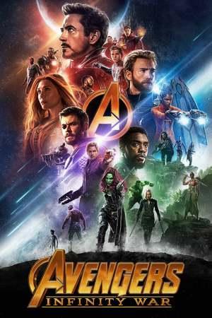 Avengers Infinity War ( película gratis en español latino )