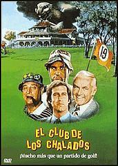 El golf en el cine