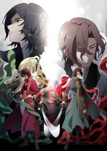 Guía de secuelas anime – Temporada Primavera 2019