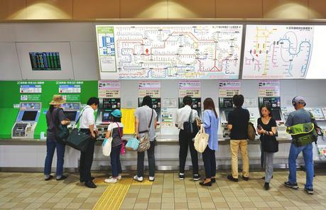 shutterstock_306099887.jpg.optimal ▷ ¿Cómo es viajar en Japón?