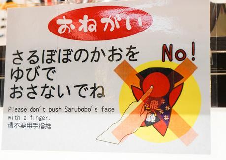 Funny-sign-in-Japan.jpg.optimal ▷ ¿Cómo es viajar en Japón?