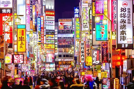 shutterstock_247901467.jpg.optimal ▷ ¿Cómo es viajar en Japón?