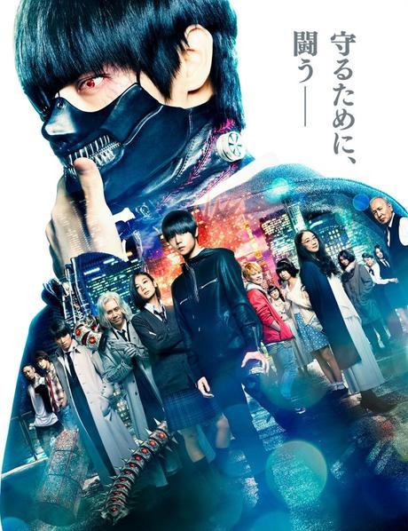 Movie Zone : Películas que quiero ver.