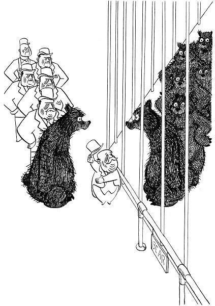 ¡Pero yo soy un oso!: ¡Un clásico para lectores de 8 a 100 años!