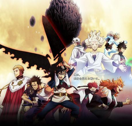 El anime ''Black Clover: arc Humains vs Elves'', nos desvela Poster Oficial