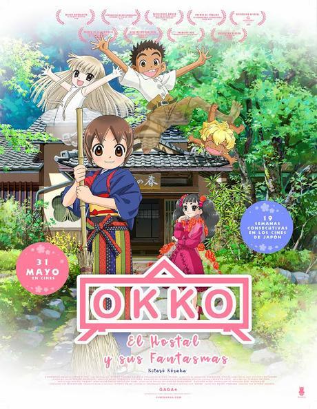 'Okko, el hostal y sus fantasmas', una entrañable y optimista fábula