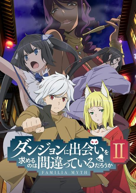 El anime ''DanMachi Season 2'', revela Visual Art