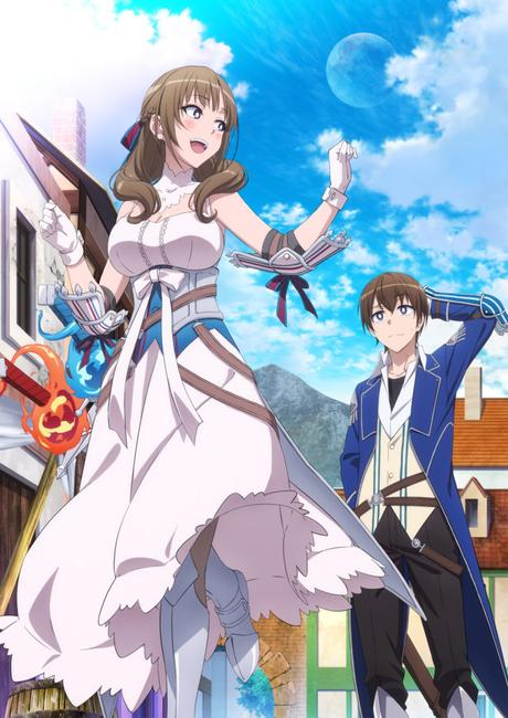 El anime ''Tsuujou Kougeki ga Zentai'', en Trailer del personaje (Mamako)