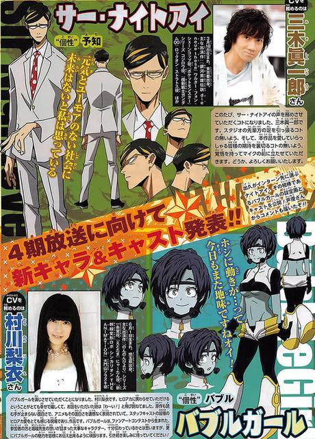 El anime ''My Hero Academia Season 4'', nos desvela Visual Art